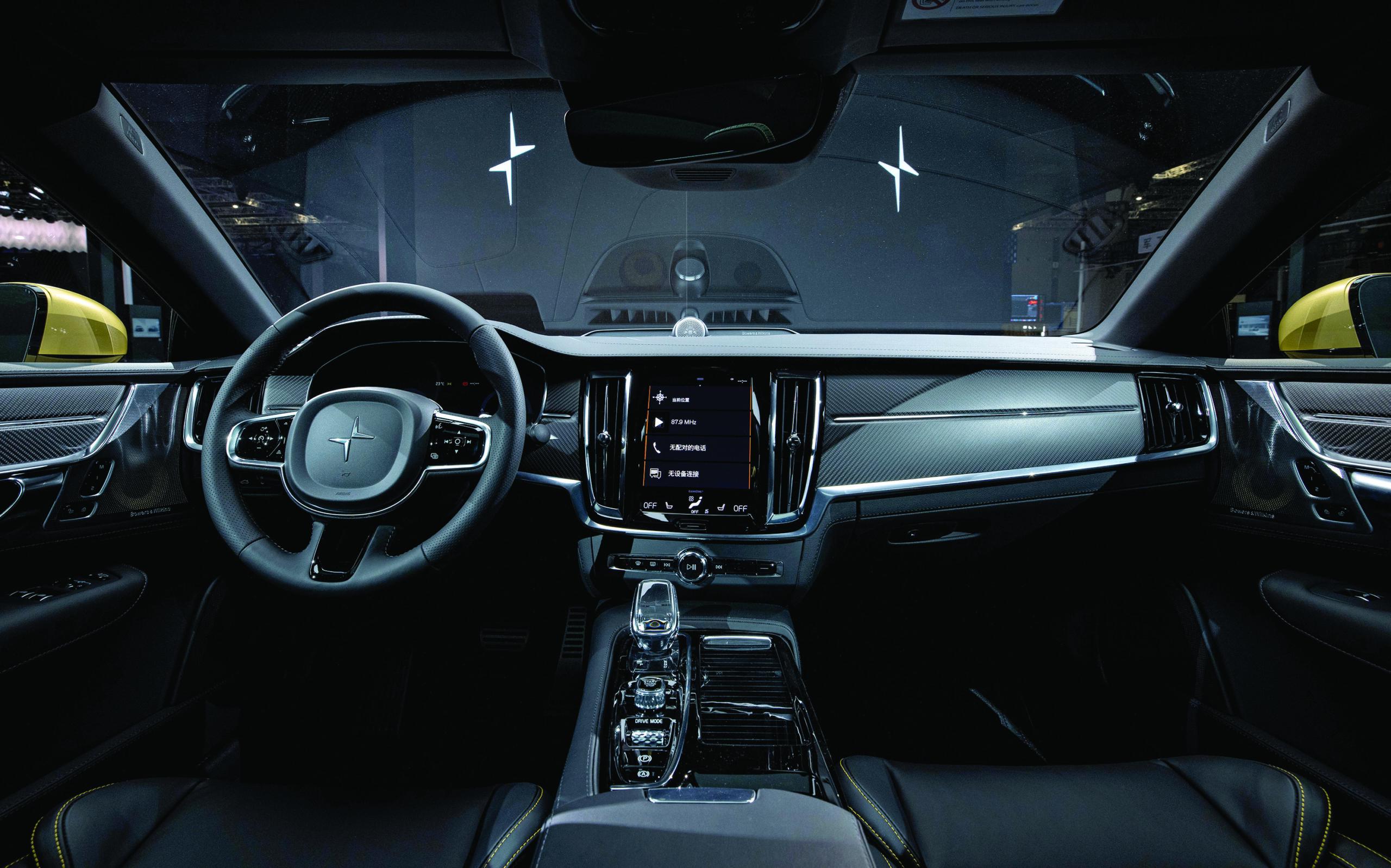 Polestar 1 special edition interior